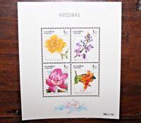 """FRANCOBOLLI THAILANDIA 1989 """"FIORI - FLOWERS"""" NUOVO MNH** BLOCK (CAT.A)"""
