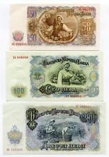 Bulgaria Europe 1951 7 pcs p 81-p 87 Unc