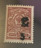 1920, Armenia, 136, MNH