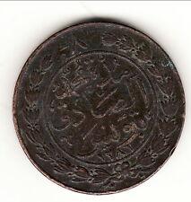 TUNISIE 5 KHAROUBS 1281 ( 1864 ) Abdul aziz  ( sultan)  b1t8