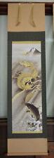 japanese hanging scroll  Dragon, Mt. Fuji and carp  Painter: kangetu moriyama