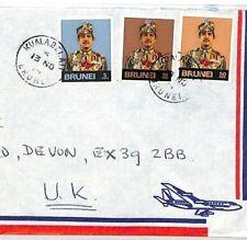 CF47 1974 BRUNEI Superb *Kuala.Belait* CDS Air Mail Cover {samwells-covers}