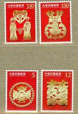 Taiwan 2012 Marry Congratulation Stamps