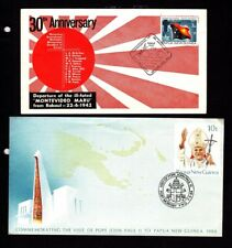 PNG 1972/1984Commemorative Covers