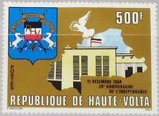 UPPER VOLTA OBERVOLTA 1980 813 20th Ann Independence Unabhängigkeit Wappen MNH