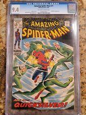 1969 Marvel Comics Amazing Spider-Man 71 CGC 9.4. 1st Quicksilver Cover.