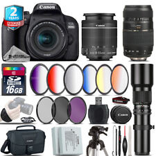 Canon EOS 800D T7i + 18-55mm IS STM + 70-300mm + Extra Battery - 16GB Bundle