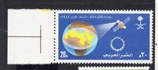 SAUDI ARABIA; 1985 Arabsat issue MINT MNH MARGINAL 20h. value