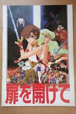 Open The Door Tobira Wo Akete Japanese Anime Movie Program Pamphlet 1986