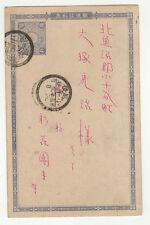 Japon Japan entier postal ancien sur carte postale   /TSL79