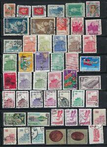 China (Republic / ROC / Taiwan) Lot, 1951 to 1995