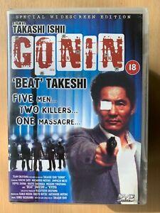 Gonin DVD 1995 Japanese Yakuza Gangster Thriller Classic w/ Beat Takeshi Kitano