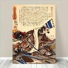 "Vintage Japanese SAMURAI Warrior Art CANVAS PRINT 24x18"" Kuniyoshi Horse #090"