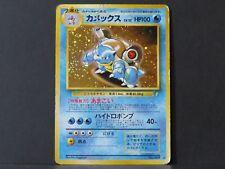 Japanese Blastoise - Holo Promo #009 Pokemon Card (Played)