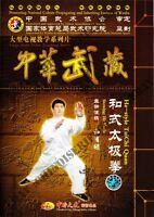 China Martial Arts Collection - He StyleTai Chi Quan  Taijiquan by He Youlu 8DVD