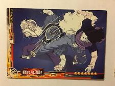 Dragon Ball Z Collection Card Gum 29