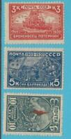 RUSSIA 438 - 440 MINT HINGED OG * NO FAULTS EXTRA FINE !