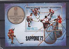 Guinea Ecuatorial 1972 - Sport  (Hockey)