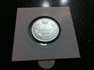Serbia SILVER COIN- 1 Dinar, 1912- silver 835/1000, FANTASTIC SILVER COIN !!!