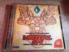 Cyber Troopers Virtual On Japanese Sega Dreamcast System  *USA Seller*