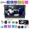 9 Inch 2 Din Android 8.1 1080P 1+16G GPS Navi Car Stereo Radio Multimedia Player