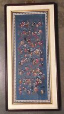 Qing Dynasty Needlework Embroidered Silk Panel Chinese 100 Boys Children Antique