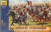 Zvezda 1/72 Napoleonic French Cuirassiers 1807-1815 # 8037