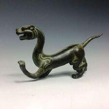 Chinese Bronze Statue -- Chilong Dragon    0096