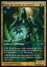 MTG MAGIC1x MAGO DEL GREMIO DE ZAMECK  / ZAMECK GUILDMAGE PROMO GAMEDAY ESPAÑOL