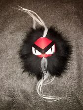 Fendi MONSTER EYE FUR Key Holder/Charm