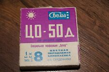 cvema cvena super8 load film for cardridge 8mm russian film colour 1x8mm 15m