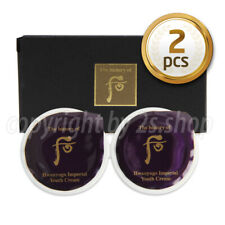 [The History of Whoo] Hwanyu Imperial Youth Cream 0.6ml x 2pcs ( 1 Box)