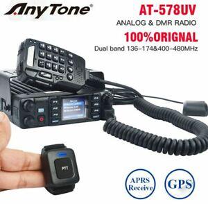 Anytone D578UV Pro