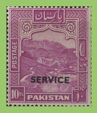 Pakistan 1948 10r Mauve overprinted Service UM, MNH, SG O26 Cat £26