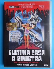 film horror movie l'ultima casa a sinistra the last house on the left 2 dvd rare