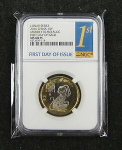 CHINA Coin 10 Yuan 2016, New Year,Monkey, NGC MS 68 PL, First Day of Issue