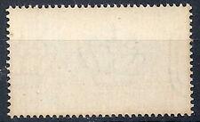 1933 ERITREA SOGGETTI AFRICANI 2 CENT FILIGRANA LETTERA MNH ** - RR12654-2