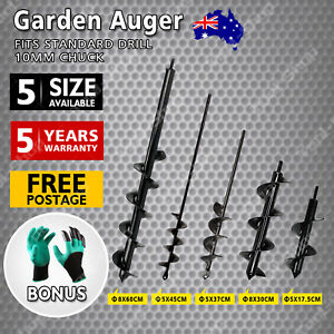 Garden Auger Power Earth Drill Bit Planter Post Hole Digger Drived 30/45/60CM OZ