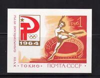 Olympic Games Tokyo Gymnast MNH Imperf Souvenir Sheet Mi Block 35 Russia 1964