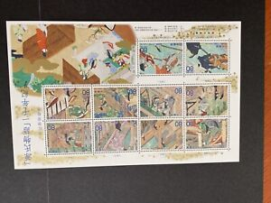Japan 3 Mini MNH Sheet Stamps