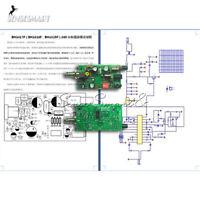 FM Radio High-frequency DIY Module BH1417F 12V PLL Stereo Digital Radio Station
