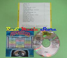 CD QUEI FAVOLOSI ANNI 60 1966-2 compilation PROMO 1993 DIK DIK MINA ADAMO (C21*)
