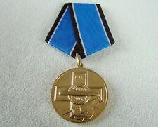 Russisches Abzeichen - Atom U-Boot - K-141 Kursk - Gedenk Ehrenmedaille