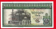 1976 20 EGYPTIAN POUND SIGN BY MOHAMMED EBR , AUNC BILL SERIAL 9/S 0143382
