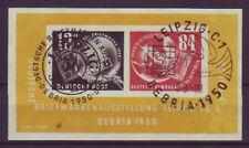 Gestempelte Briefmarken der DDR (1949-1990) mit Post- & Kommunikations-Motiv