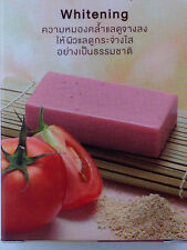 Tomato Whitening Lightening Formula Soap Bar By Dr. Montri 1 x 80G Free Shipping