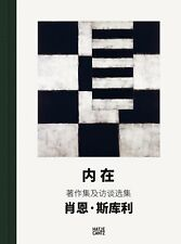 SEAN SCULLY - Inner: The Collected Writings and Selected Interviews (CHINESE ED)