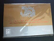 香港 郵政 999.9 足金 珍藏系列 第二號 歲次癸巳 蛇年 金卡