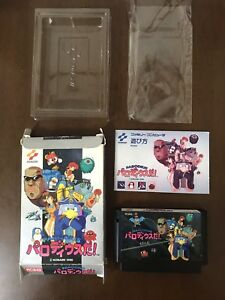 Game soft Famicom 『PARODIUS !』Box and with an instructions from Japan④