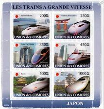 The HIGH SPEED TRAINS of JAPAN (Shinkansen) Railway Stamp Sheet (2008 Comoros)